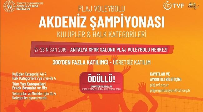 Plaj Voleybolu Akdeniz Şampiyonası, Antalya'da Düzenlenecek