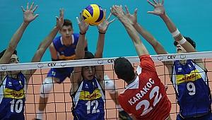 U17 Küçük Erkek Millilerimiz, Avrupa Şampiyonası'da 6. oldu