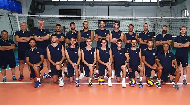 Fenerbahçe'ye isim sponsoru